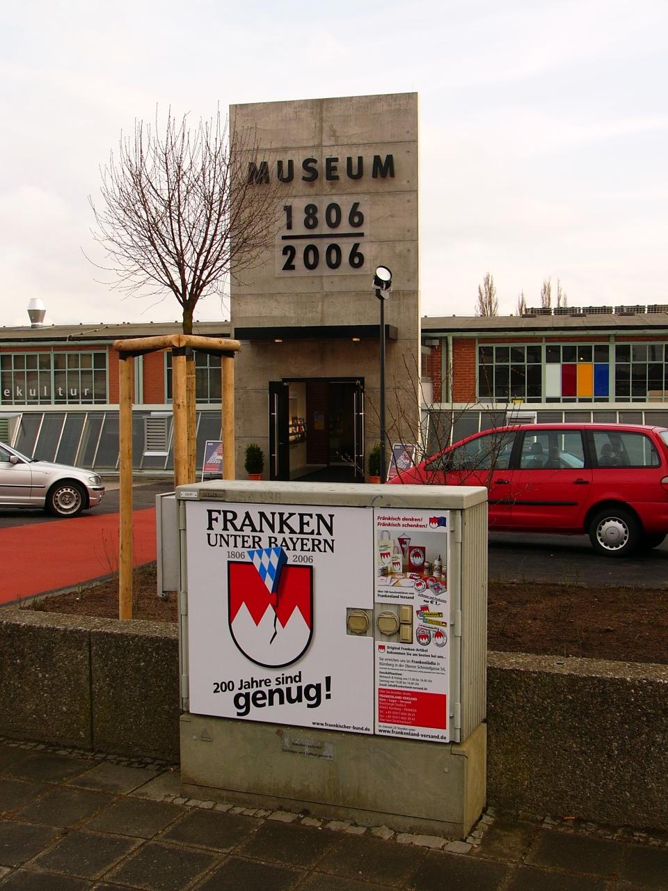 2006 FB schaukasten neben dem Eingang des Industrie museums in Nbg Frankenausstellungfoto J.Kalb.JPG